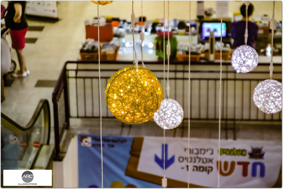 Or Yehoda Mall - Lighting Decorations (7)