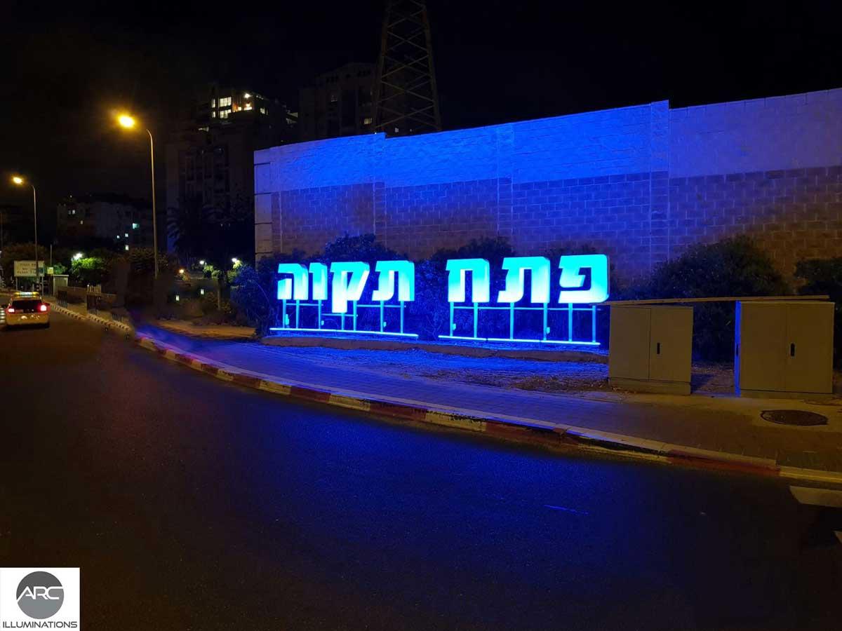 -illuminated-city-entrance-sign-(2)