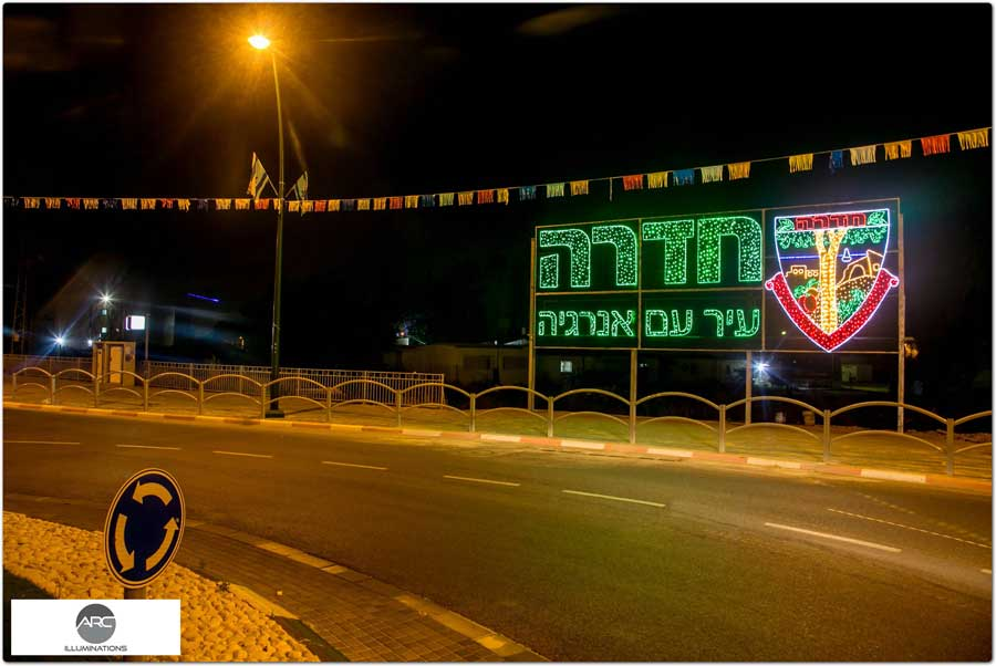 -illuminated-city-entrance-sign-(3)