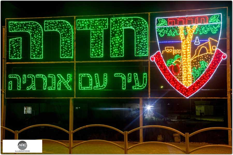 -illuminated-city-entrance-sign-(4)